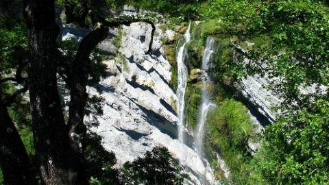Cascade Gujuli